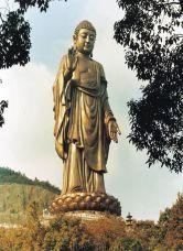 Bouddha de sagesse universelle