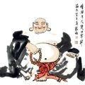 Dessin de bouddha rieur à l'encre de Chine