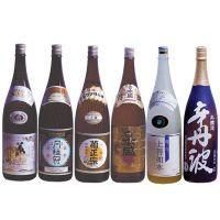 les marques et les types de saké sont multiples au Japon