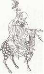 Le dieu de la longévité chevauchant un cerf