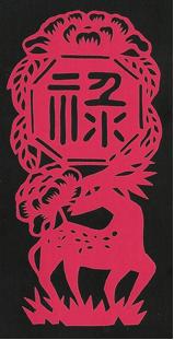 Un cerf stylisé en papier découpé