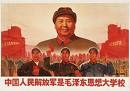 crbst_chanson_partisans_chinois[1]