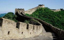 La muraille de Chine ... plus qu'un symbole
