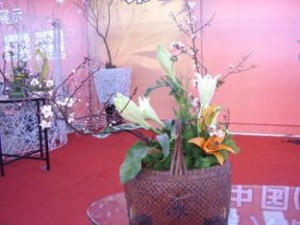 L'ikebana permet de merveilleuse décoration d'intérieur