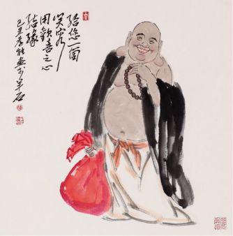 Calligraphie chinoise représentant un bouddha rieur avec son sac d'abondance