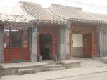 entrée d'un hutng de pékin