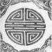 symbole chinois de longévité