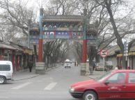 vieille rue de Pékin