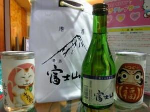 Pochettes, sacs, verres, gobelets, tout existe pour célébrer le saké