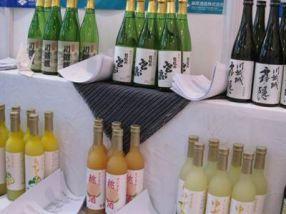 Au japon, vous aurez un large choix de saké