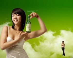 Le saké fait sa pub sans complexe au Japon
