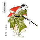 Le sabre japonais, outil de la culture japonaise