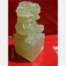 sceau chinois en jade