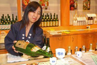 Il existe des rituels pour servir le saké au japon