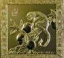 le singe dans le zodiaque chinois