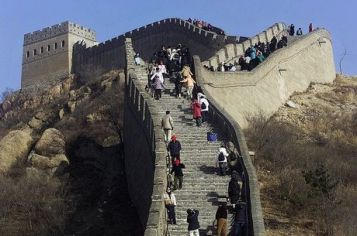 crbst_touriste_muraille_chine[1]
