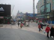 Wangfujing rue commerciale de Pékin