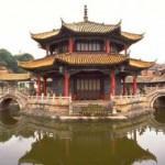 sl_crbst_palais_pagode